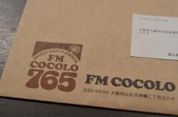 FM765
