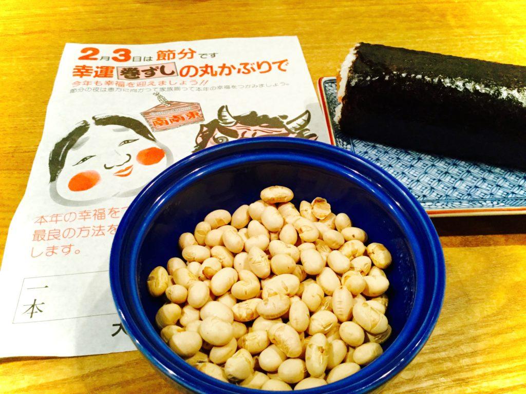 自然栽培の大豆と豆まき