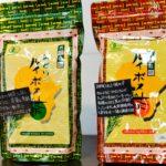 有機栽培ルイボス茶