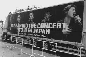 bigbang 0.TO.10 IN JAPAN