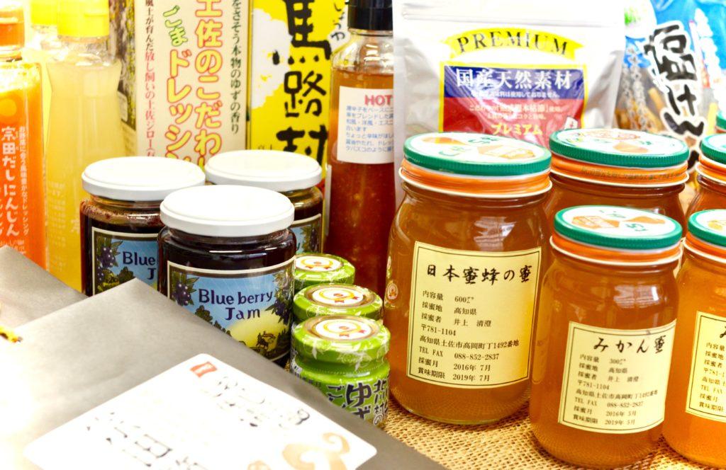 高知のオーガニック野菜