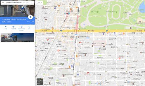 大阪市住吉区長居東3丁目7−5