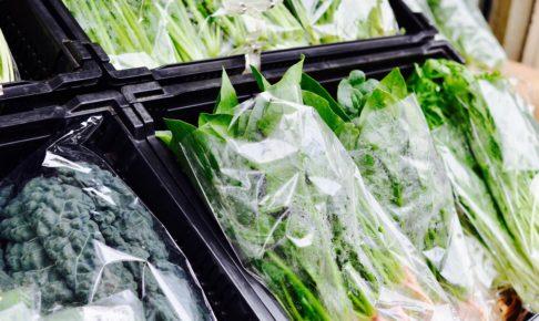 有機栽培や無農薬でも注意