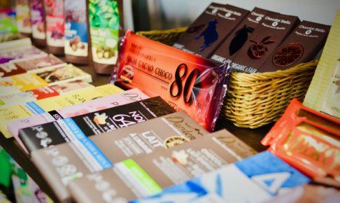 有機栽培チョコレート2018